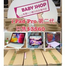 現貨: Apple iPad Pro 2 (WiFi版-64GB)