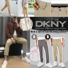 12月初: DKNY Pinnacle 男裝休閒西褲 (杏色)