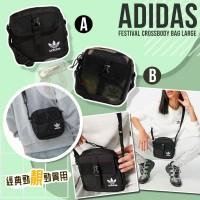 12月初: Adidas Festival 小方斜咩袋