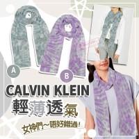 12月初: Calvin Klein 輕薄透氣款圍巾
