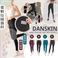 12月初: Danskin Tight 高腰貼身褲 (扎染色)