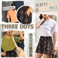 12月初: THREE DOTS 民族風半身裙褲