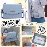 11中: Coach Flap Lanyard 卡套小包包 (粉藍色)