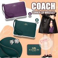 11中: Coach Corner Zip 手帶小銀包