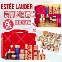 12月初: Estee Lauder 完美節日護膚套裝