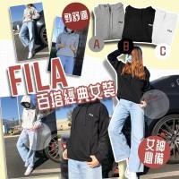 12月初: FILA 女裝運動衛衣 (白色)