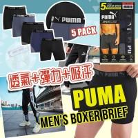 12月初: PUMA Boxer 男裝內褲 (5條裝)