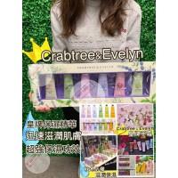 12月初: Crabtree Evelyn 25g 潤手霜套裝 (6支裝)