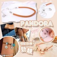 12月初: Pandora 銀扣朔帶手鏈