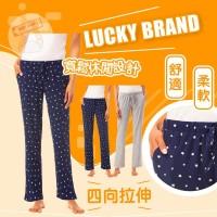 12月初: Lucky Brand 2條裝長睡褲 (藍色+灰色)
