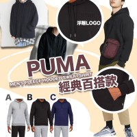 12月初: Puma Fleece LOGO 男裝衛衣 (藍色)