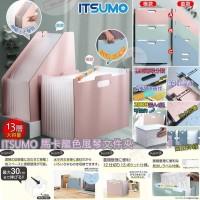11底: ITSUMO 便攜式兩用文件夾