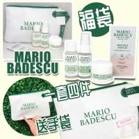 12月初: Mario Badescu 潔淨護膚福袋套裝