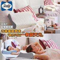 12月初: Sealy 雙弧度設計記憶綿枕頭