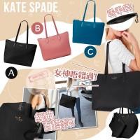 11底: Kate Spade May Street Lida 側咩手袋