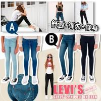 12月初: Levis Pull On 2條裝女童橡筋腰牛仔褲 (深藍+淺藍)