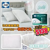 12月初: Sealy Spa Luxury 防敏枕頭