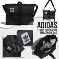 12月初: Adidas Utility 斜咩郵差包