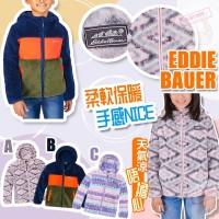 12月初: Eddie Bauer 童裝珊瑚絨外套 (紫色)