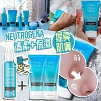 12月初: Neutrogena 溫和深層潔淨潔膚套裝 (3件裝)