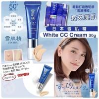 11月初: 雪肌精 30g CC Cream #01色