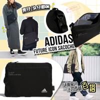 12月初: Adidas Future Icon Sacoche 黑色斜咩包
