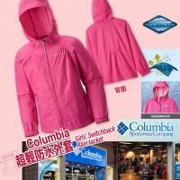 1中: Columbia 中童防水外套 (粉紅色)