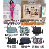 12底: KipLing Mini Crossbody 斜咩小包包