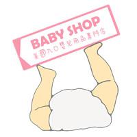 Baby Shop 4 You